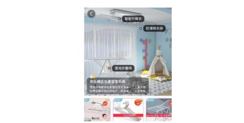 """阳台空间呈多功能趋势 京东618推出""""3小时焕新阳台计划""""空间解决方案"""