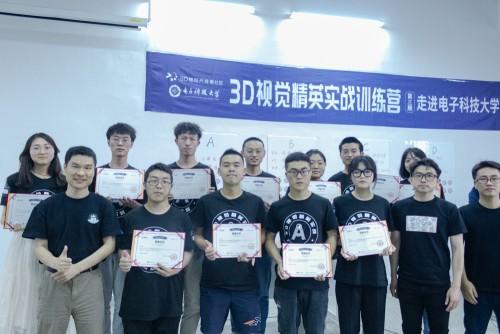 奥比中光第三期3D视觉精英实战训练营走进电子科技大学,产教融合迸发新精彩
