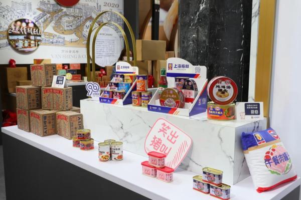 2021第十五届中华老字号博览会升级亮相于上海世博展览馆