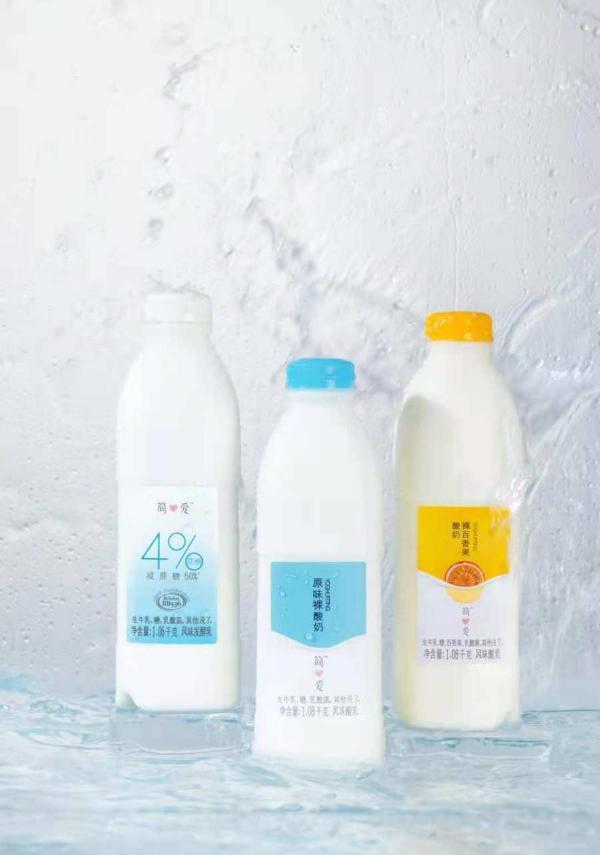 简爱酸奶六周年庆 丰宁工厂投产彰显匠心精神