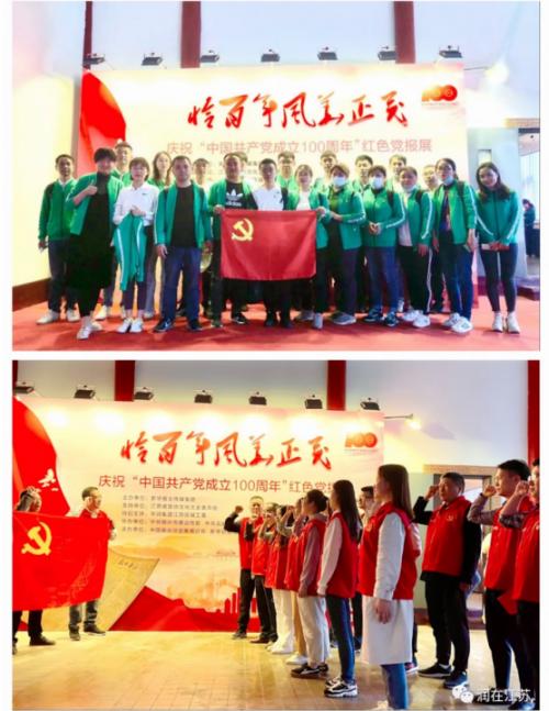 红色党报展暨红色华润历史展成为热门打卡地