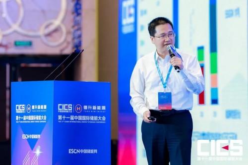 """科华总裁陈四雄:""""碳中和""""目标下储能价值挖掘与生态重塑"""