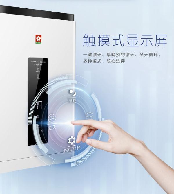 樱花热水器怎么样?零冷水不受凉