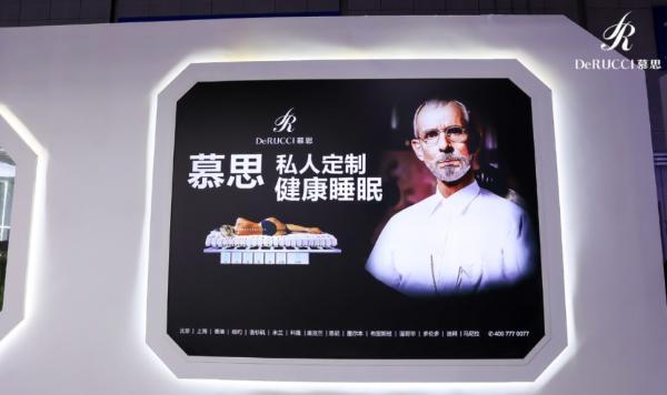2021中国品牌影响力发布在即,慕思好眠赋新行业生态