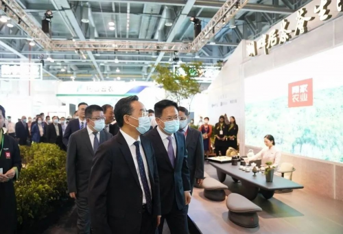 茶荟集团、顾家农业亮相第四届中国国际茶叶博览会