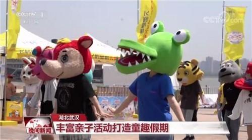 """为""""童心陪伴""""点赞 飞鹤528中国宝宝日刷爆主流媒体朋友圈"""