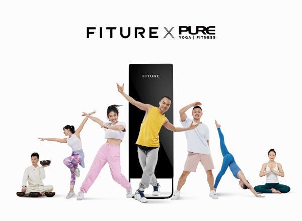 FITURE健身梦工场推新,联手PURE布局线下健身体验