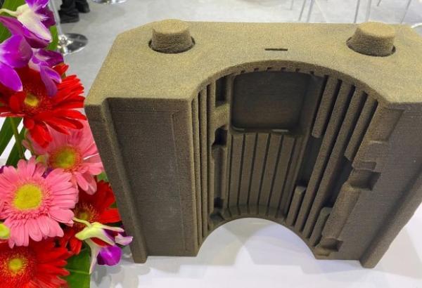 """""""铸""""力3D打印   易普特亮相第十九届中国国际铸造博览会"""