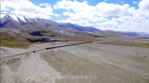 第11个中国旅游日临近,让我们乘着歌声走进新疆,一路风景一路唱