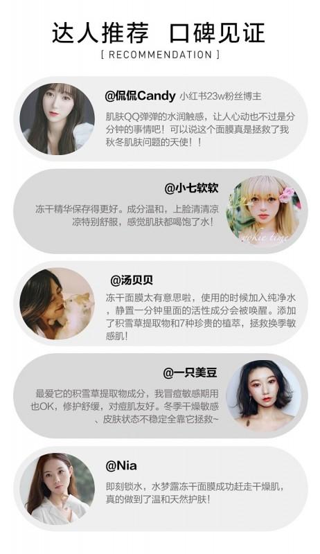 """希美与伟博海泰达成战略合作,打造新美妆品牌水梦露以""""科技致美"""""""