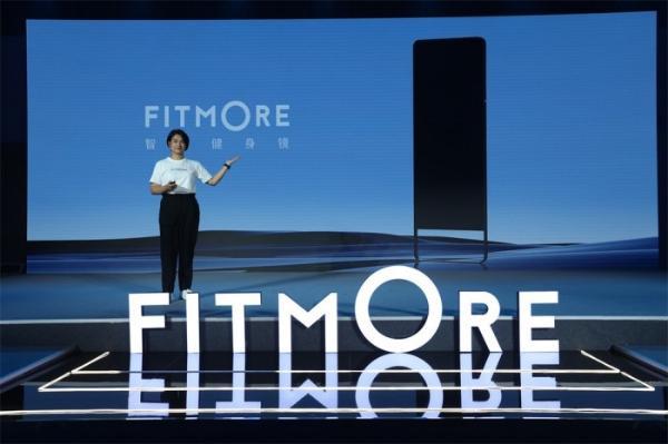咕咚FITMORE新品发布会举行:多款新品发布亮相