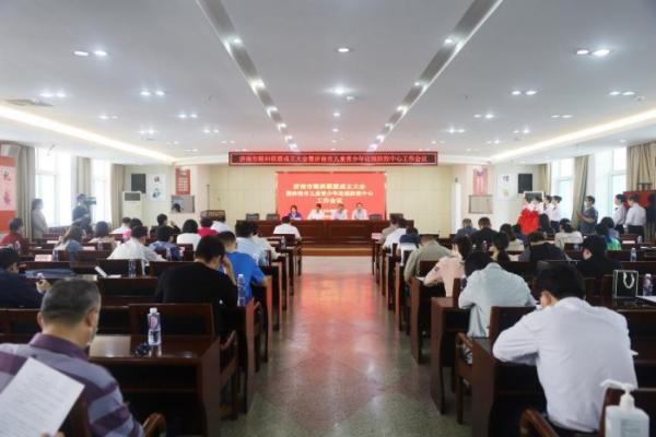 济南市第二人民医院牵头成立济南市眼科联盟
