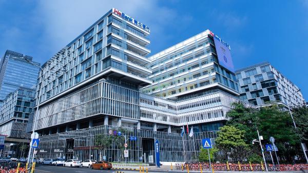 微众银行创新智能金融服务发展