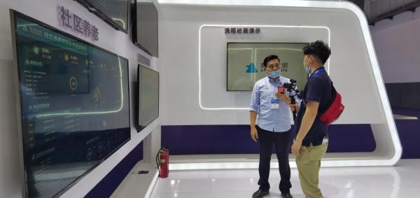麒盛科技再度亮相数博会,大数据赋能健康管理服务体系