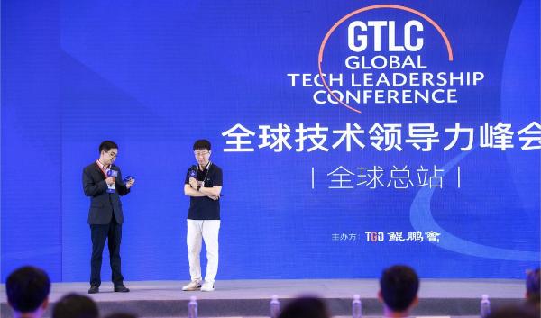 2021 GTLC峰会召开 融云分享如何寻求产品、商业与技术的平衡