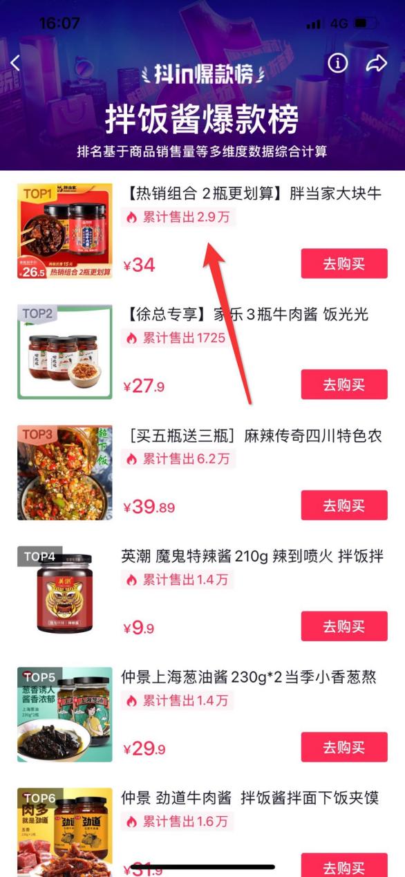 打造极致鲜美的潮汕美食品牌,胖当家要把最好的中华料理传遍千家万户