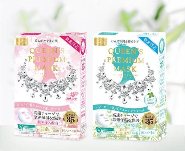 QUALITY FIRST携爆品面膜亮相第26届中国CBE美容博览会