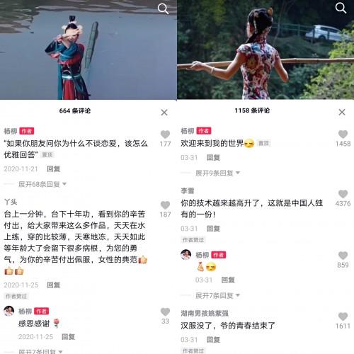 贵州95后女孩非遗绝技独竹漂爆红抖音,网友:翩若惊鸿,婉若游龙