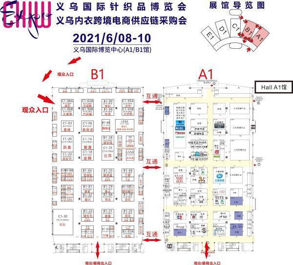 义乌针博会上演针织内衣行业爆品之争,亮点超多震撼来袭!