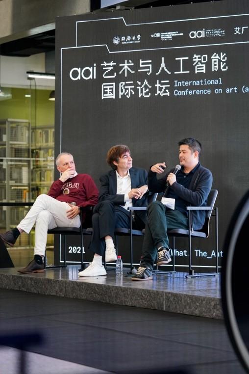是时候讨论艺术与人工智能了! -- aai艺术与人工智能国际论坛回顾