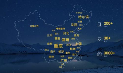 中国高效的酒店赋能平台 轻住集团获中国饭店金马奖三项大奖