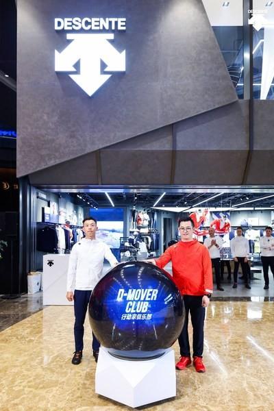 DESCENTE迪桑特旗舰店入驻上海正大广场