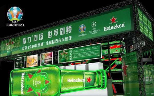 赞助商公布,喜力啤酒再亮相欧洲杯赛事,还将获得一项重要签约