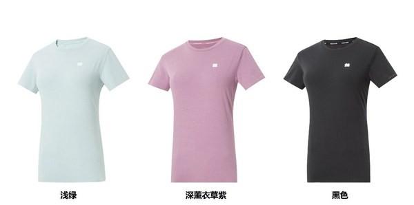 KOLON SPORT可隆官宣刘诗诗成为品牌代言人