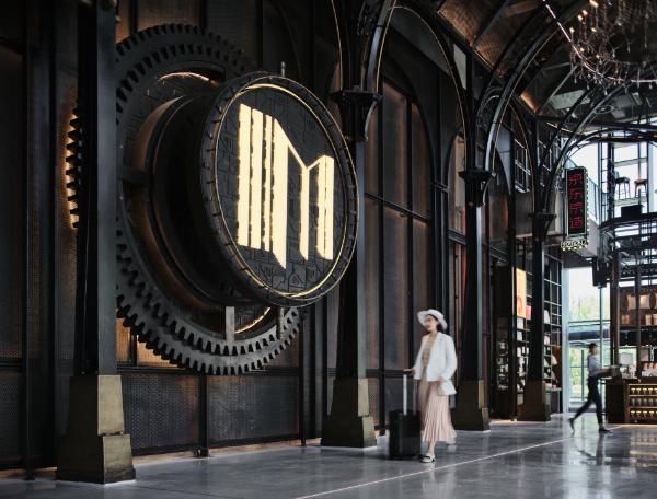 万达美华酒店与Z世代共筑都市社交生活空间