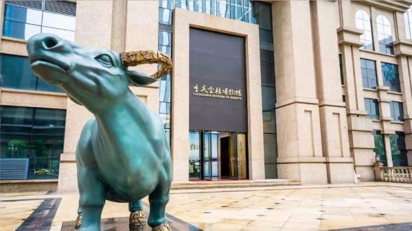 """重庆金融博物馆开馆 马上消费续写""""科技+金融""""新篇章"""
