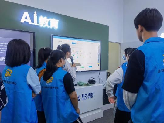第五届青少年科技游启动,讯飞学习机为学子展示智慧学习方法
