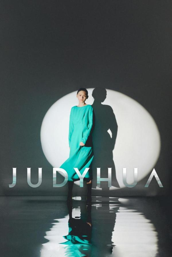先锋设计师品牌JUDYHUA西南地区首家旗舰 先锋设计师品牌JUDYHUA西南地区首家旗舰店即将入驻成都IFS店即将入驻成都IFS