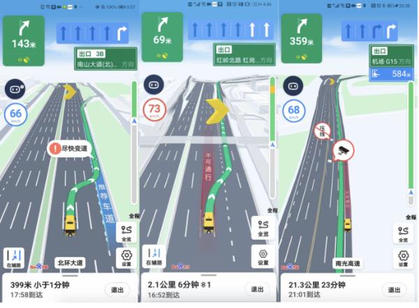 """北斗+AI地图再升级!百度地图携手中国移动加速""""5G+北斗高精定位""""落地地图场景"""