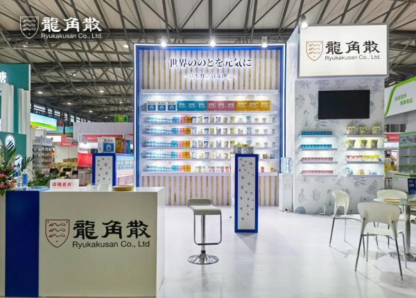 日本龙角散首次亮相中食展 引领健康消费品新食尚