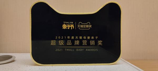 """巴拉巴拉X天猫超级品牌日""""梦无止境""""超级大秀 全域焕新,筑梦中国童装力量"""