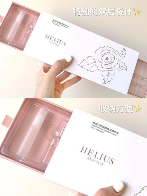 哪款美白精华效果好?赫丽尔斯玫瑰安瓶