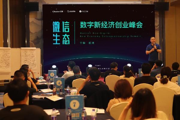 助力企业数字化转型,云蚁企微私域管家SCRM2.0发布