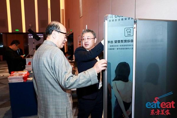 COUCOQ科驭空降首届中国餐饮品牌集群大会,参与高端餐饮智慧服务