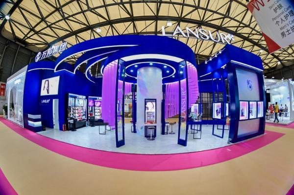兰瑟携众多惊喜亮相第26届中国美容博览会,等你来揭晓
