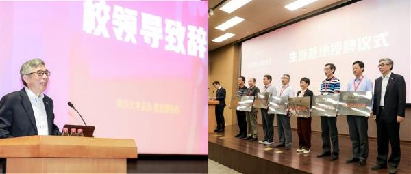 同济大学生源基地授牌仪式暨2021年中学校长论坛成功召开
