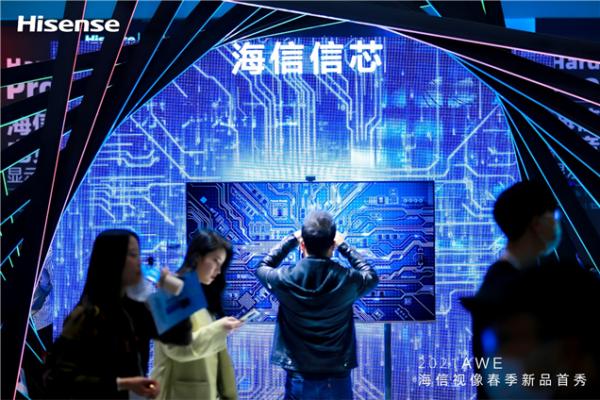 """海信:一家""""另类""""人工智能企业的成长样本"""