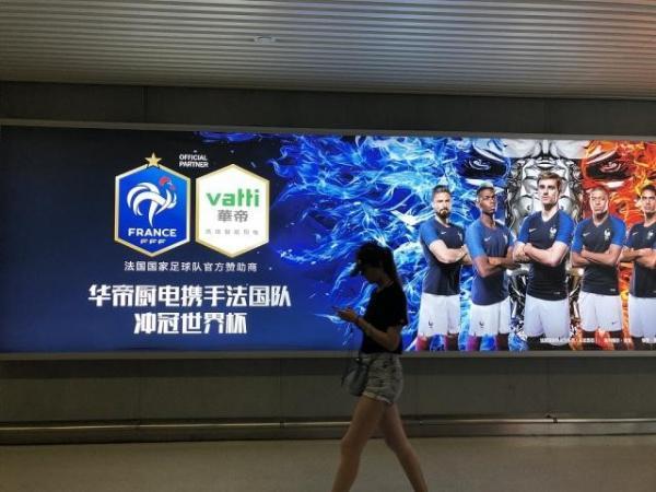 欧洲杯营销带来新玩法,看看这些足坛大营销有些什么诀窍