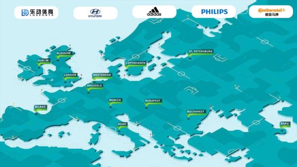 把中國品牌推向世界,2020歐洲杯上的中國力量