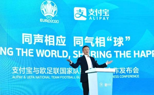 把中国品牌推向世界,2020欧洲杯上的中国力量