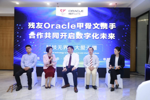 残友与Oracle甲骨文携手合作共同开启数字化未来