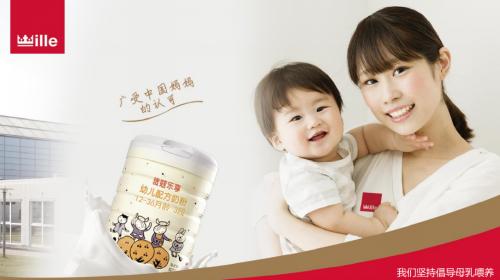 进口奶粉排行榜,宝宝吸收好,认准麦蔻乐享营养大满罐