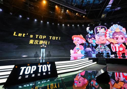 潮玩市场持续壮大,TOP TOY首发自有IP加速国潮崛起