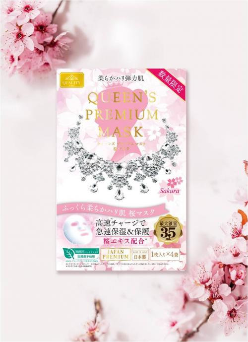 2021上海国际美妆节开幕,QUALITY FIRST携爆品亮相