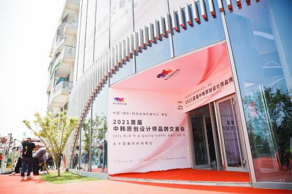 """原创设计汇聚东方时尚中心 为""""中国品牌日""""集体发声"""
