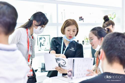 风靡全球的ekseption医学护肤品牌 上海美博会燃爆全场